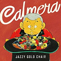 『JAZZY GOLD CHAIR』