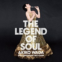 『THE LEGEND OF SOUL 和田アキ子』